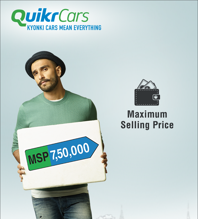 Maximum Selling Price Quikr