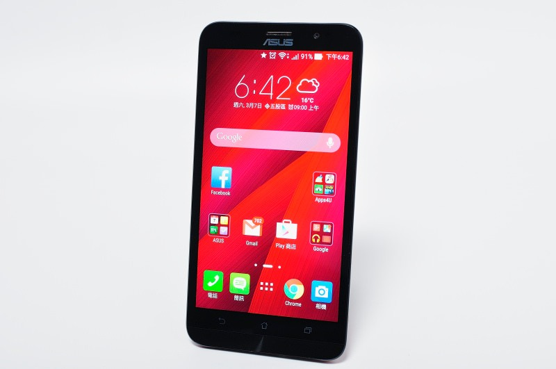 top 5 android smartphones under 20000 you can find