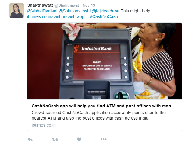 is-there-a-working-atm